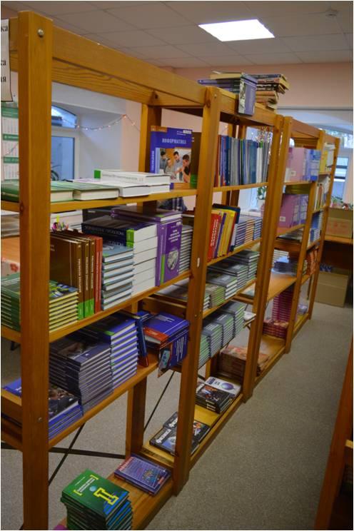 Книгохранилище библитеки