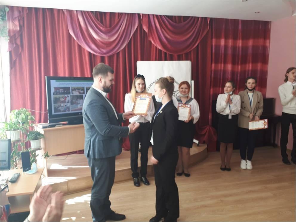 Награждение Трищенковой Виктории