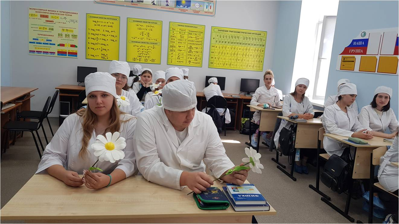 "Акция ""Белый цветок"""
