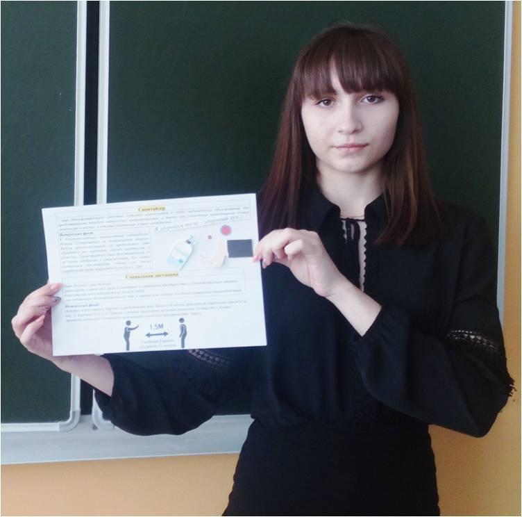 Салимова К.представляет свой дайджест