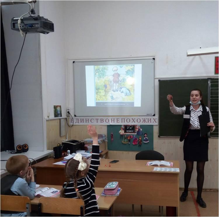 Тимошкина Я. обсуждает мультфильм