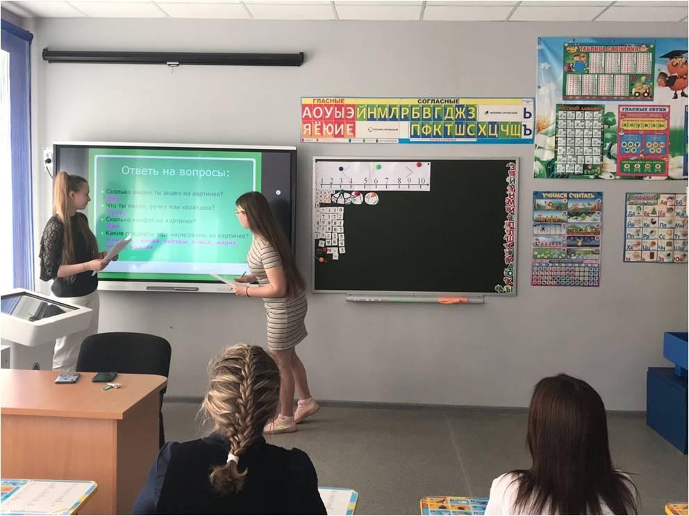 выступления студентов на дифференцированном зачёте по производственной практике
