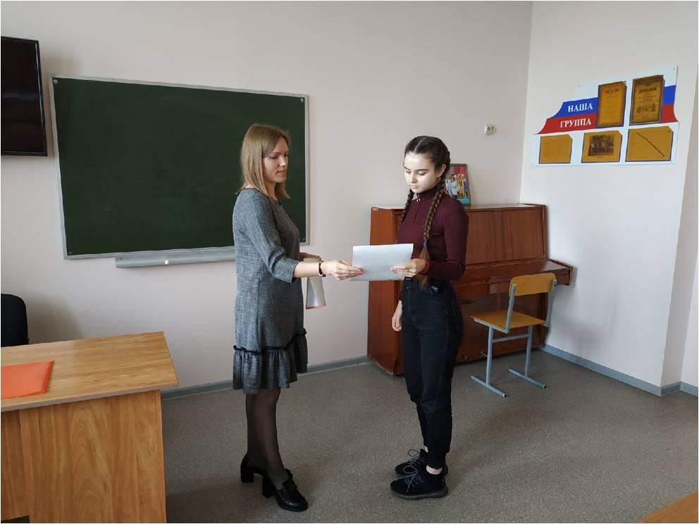 Награждение Антоненко Юлии